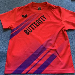 バタフライ(BUTTERFLY)のbutterfly 卓球 Tシャツ(卓球)