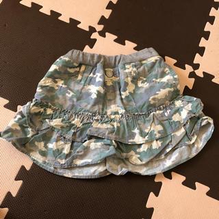 エムピーエス(MPS)の女児スカート 140(スカート)