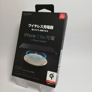 Qi ワイヤレス充電器 無接点 充電器 充電器10W 7.5W 5W ゴールド(バッテリー/充電器)