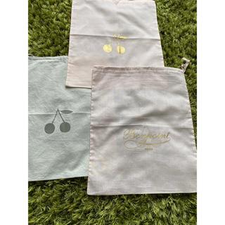 Bonpoint - ボンポワン 布袋 中サイズ三枚