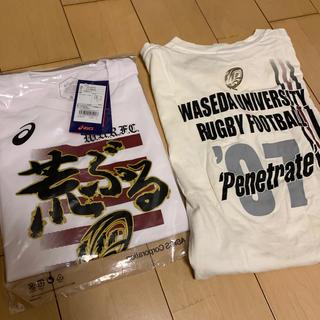 アシックス(asics)の早稲田大学ラグビー部 荒ぶるTシャツ Lサイズ おまけ付き(ラグビー)