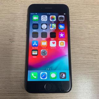 iPhone - iPhone7 128 45283