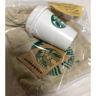 スターバックスコーヒー(Starbucks Coffee)のスターバックス ミニカップギフト(小物入れ)