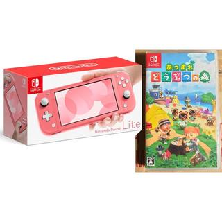 Nintendo Switch - ◆新品未開封◆送料無料◆ニンテンドースイッチライト◆コーラル+どう森◆