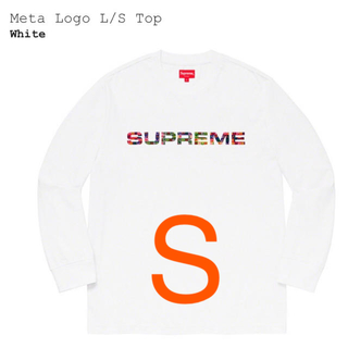 Supreme - Supreme Meta Logo L/S Top 白 S