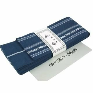 角帯献上柄 青 メンズ日本製綿100%結び方ガイド付き(浴衣帯)