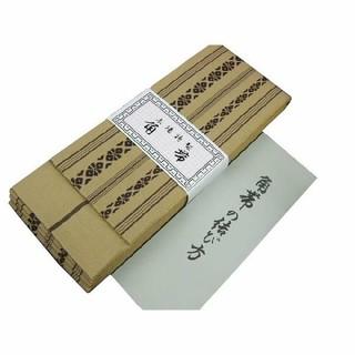 角帯献上柄 濃いベージュ メンズ日本製綿100%結び方ガイド付き(浴衣帯)