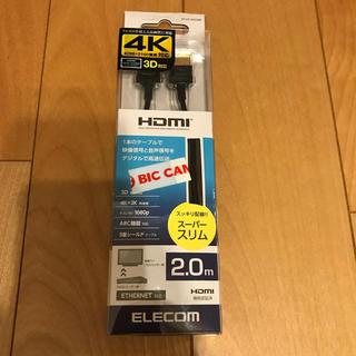 ELECOM - HDMIケーブル2.0m