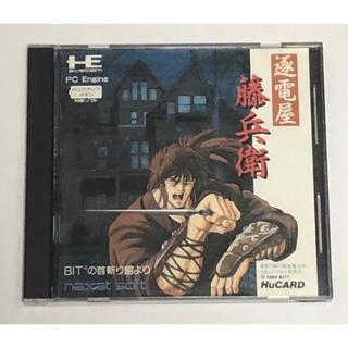 NEC - PC-Engine 逐電屋 藤平衛