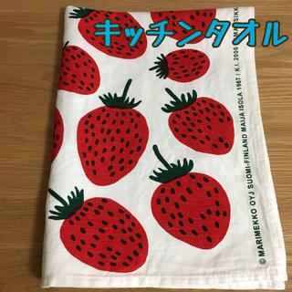marimekko - ⭐️マリメッコ 廃盤 マンシッカ キッチンタオル