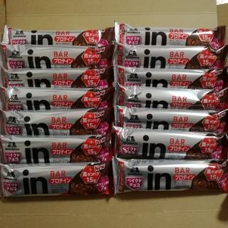 モリナガセイカ(森永製菓)のウイダーinプロテインバー 14本セット(プロテイン)