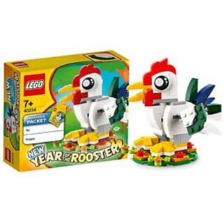 Lego - レア商品【非売品】LEGO 酉年 40234 レゴ 十二支 鶏 ニワトリ