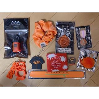 トリプルエー(AAA)のAAA 西島隆弘 橙 オレンジ グッズ(ミュージシャン)