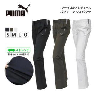 PUMA - ★新品★ダークカーキ★サイズL★PUMAゴルフレディースパンツ