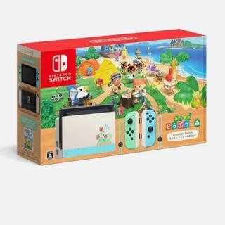Nintendo Switch - 新品 Nintendo Switch あつまれどうぶつの森 同梱版