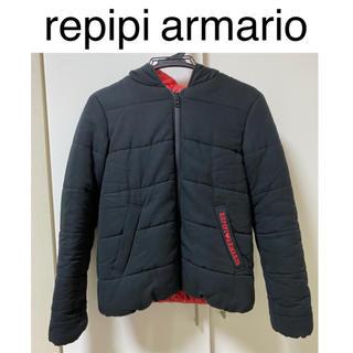 repipi armario - repipi armario / ダウンジャケット