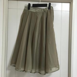 マーキュリーデュオ(MERCURYDUO)のマーキュリーデュオ オーガンジースカート(ひざ丈スカート)
