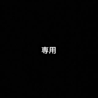 pom ponette - ☆値下げ☆ ポンポネット キッズ用 パンツ