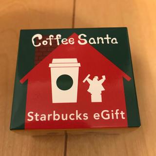 スターバックスコーヒー(Starbucks Coffee)のスターバックス Coffee Santa(ノベルティグッズ)