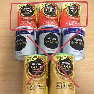 ネスレ(Nestle)のこうめ様専用ネスカフェ バリスタ 詰め替用 カフェインレス4本(コーヒー)