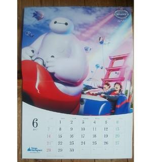 Disney - ディズニー カレンダー 2020 B3 新品