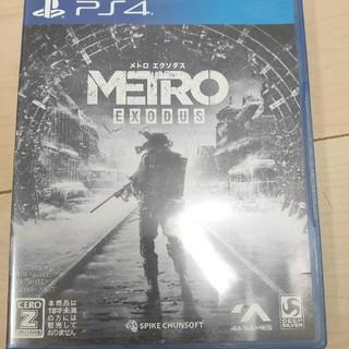 PlayStation4 - メトロエクソダス