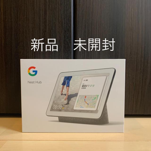 ANDROID(アンドロイド)のGoogle Nest Hub スマホ/家電/カメラのPC/タブレット(PC周辺機器)の商品写真