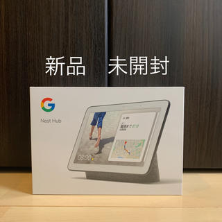 ANDROID - Google Nest Hub