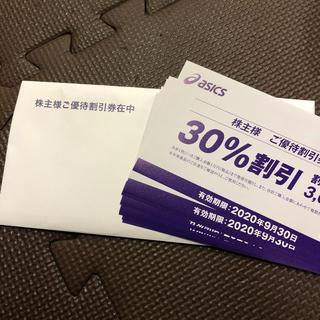 asics - アシックス 株主優待券 10枚