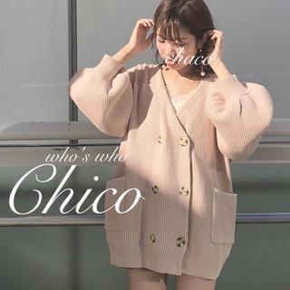 who's who Chico - 春ガーデ🌷¥7590【Chico】ダブル釦ボリューム袖カーディガン