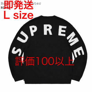 Supreme - supreme back logo sweater