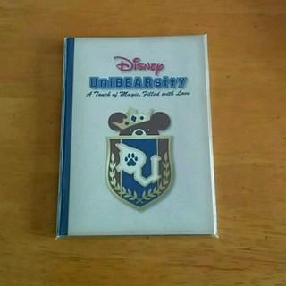 ディズニー(Disney)の値下げ中ユニベアシティ ストーリーブック(その他)