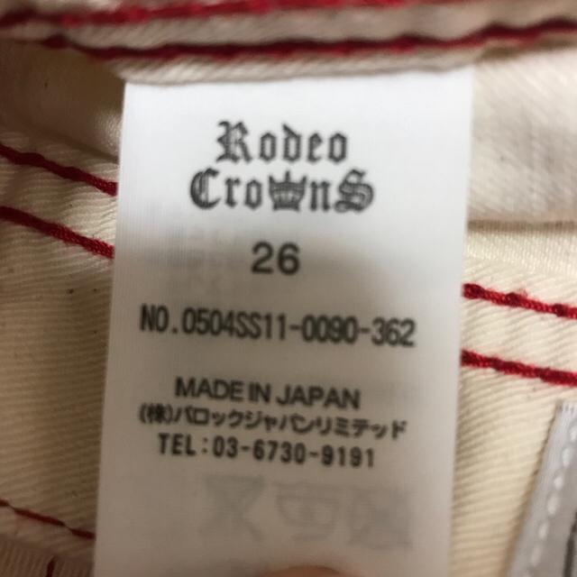 RODEO CROWNS(ロデオクラウンズ)のrodeo   crowns デニム レディースのパンツ(デニム/ジーンズ)の商品写真