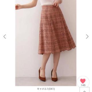 PROPORTION BODY DRESSING - チェックフロッキーフレアースカート