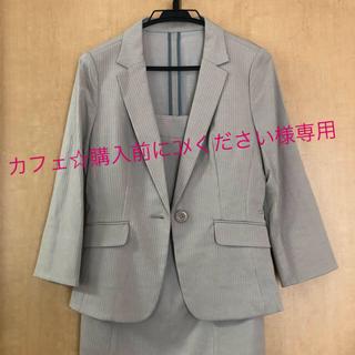 カフェ☆購入前にコメください様専用スーツ ラペルローズ(スーツ)