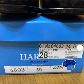 ハルタ(HARUTA)の✨新品✨HARUTA ローファーヒールアップ24.5センチ(ローファー/革靴)