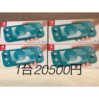 ニンテンドースイッチ(Nintendo Switch)の新品未使用 Nintendo Switch Lite ターコイズ4台セット(携帯用ゲーム機本体)