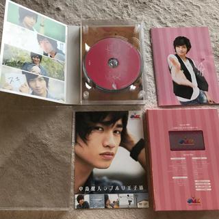 セクシー ゾーン(Sexy Zone)のJMK中島健人ラブホリ王子様 DVD BOX DVD(お笑い/バラエティ)