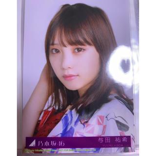 ノギザカフォーティーシックス(乃木坂46)の与田祐希 生写真 ヨリ(女性アイドル)
