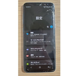 Galaxy - galaxy s8 海外版simフリー