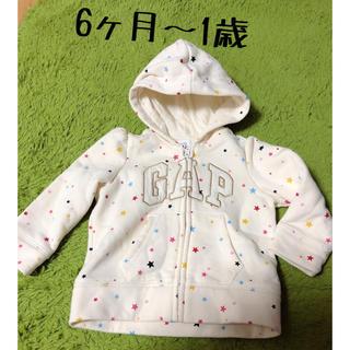 ベビーギャップ(babyGAP)のbabyGAP☆星柄アウター(ジャケット/コート)
