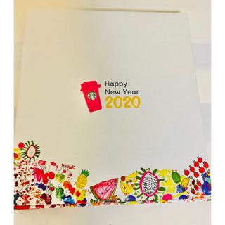 スターバックスコーヒー(Starbucks Coffee)の2020年カレンダー(カレンダー/スケジュール)
