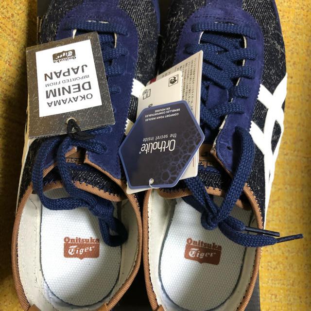 Onitsuka Tiger(オニツカタイガー)のオニツカタイガーMexico岡山デニム メンズの靴/シューズ(スニーカー)の商品写真