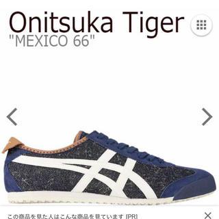 Onitsuka Tiger - オニツカタイガーMexico岡山デニム