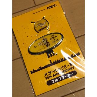 NEC - 超レア★新品★NECバザールでござーる20周年記念★ゴルフマーカー★
