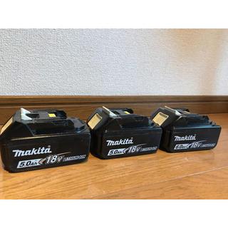 マキタ(Makita)のマキタ バッテリー(工具/メンテナンス)