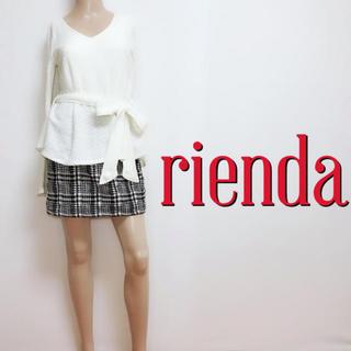 rienda - 可愛すぎ♪リエンダ ふわふわニット ドッキングワンピース♡ダチュラ デイライル