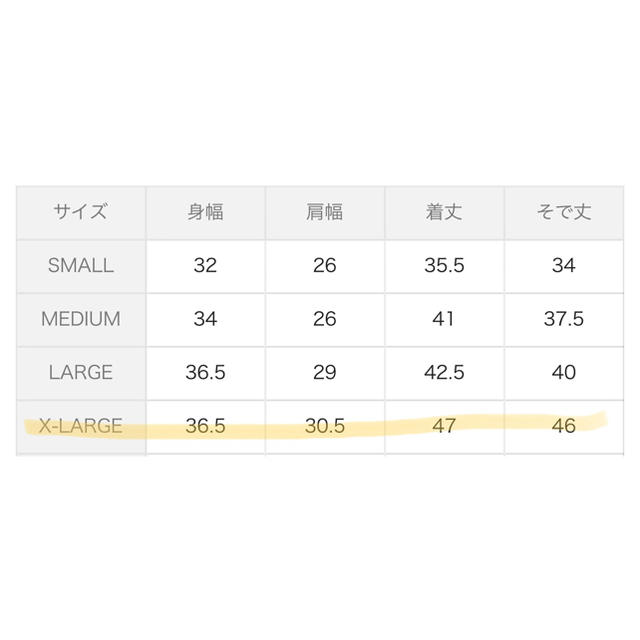 GLOBAL WORK(グローバルワーク)のグローバルワーク キッズニット セーター キッズ/ベビー/マタニティのキッズ服男の子用(90cm~)(ニット)の商品写真