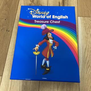Disney - DWE メインプログラム 宝箱 リニューアル後 トレジャーチェスト