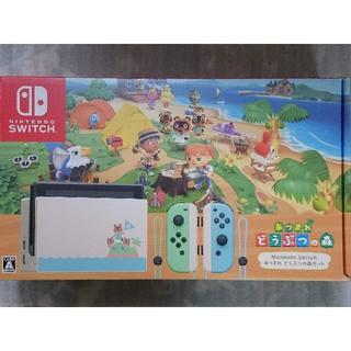 Nintendo Switch - 新品未開封 Nintendo Switch あつまれ どうぶつの森 セット